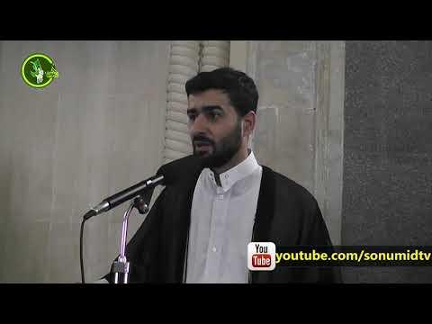Quranda ədalət və ehsan prinsipi 3 Haci Samir cümə
