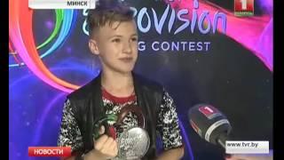 Александр Миненок представит Беларусь на детском конкурсе песни
