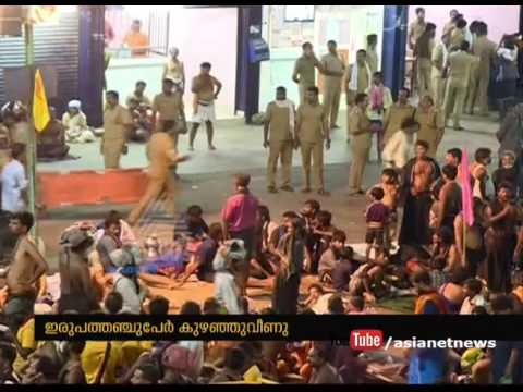 Huge rush at Sabarimala; 25 injured