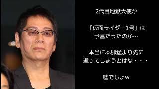 『関連動画』 バイプレイヤーズ~もしも名脇役がテレ東朝ドラで無人島生...