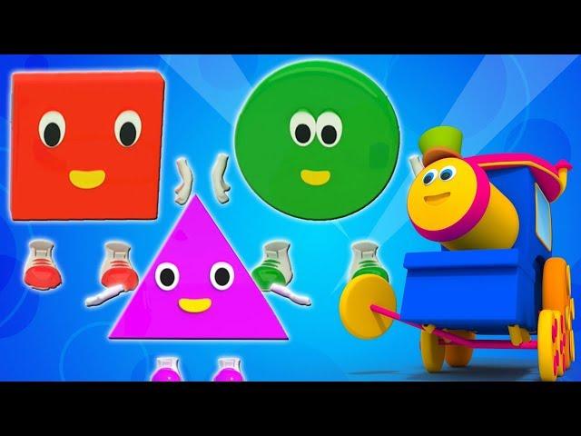 Bob il treno | cinque piccole forme | filastrocche | saltando canzoni | Bob Five Little Shapes