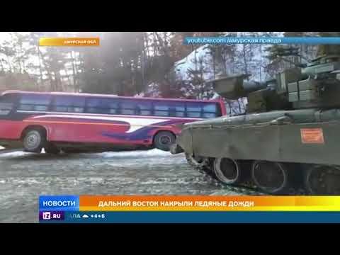 Ледяные дожди и ветра: непогода испытывает россиян на прочность