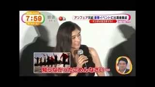 アンフェア完結豪華イベントに篠原涼子ら出演者集結 16.