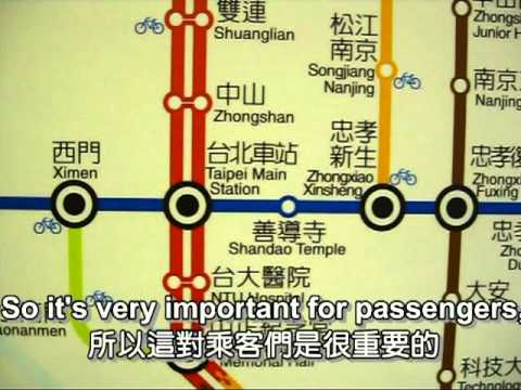 2011復興國中Tony台北捷運英語教學(Taipei MRT English Teaching~Route Map Introduction)