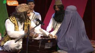 Eid Amad - EP.1 / عید آمد - قسمت اول