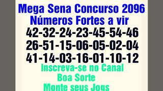 Mega Sena Concurso 2096
