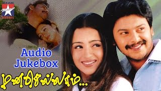 Manasellam Tamil Movie Songs | Audio Jukebox | Srikanth | Trisha | Ilayaraja | Star Music India