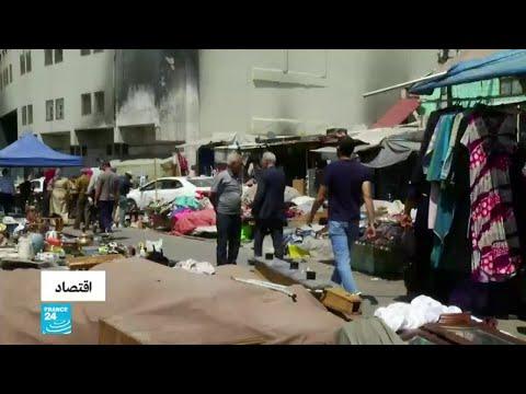 ارتفاع نسبة الفقر في الأردن  - نشر قبل 2 ساعة