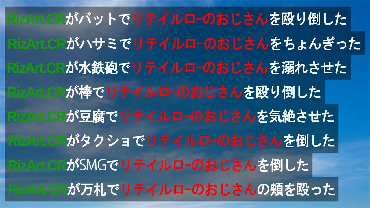 """【アジア2位】公式大会で""""キルだけ""""狙ったら27キルビクロイ!?【Fortnite・フォートナイト】"""