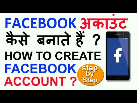 How To Create New Facebook Account Step By Step In Hindi In Android Mobile - 2017