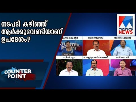 To whom this second time legal advice for solar report | Counter Point  | Manorama News