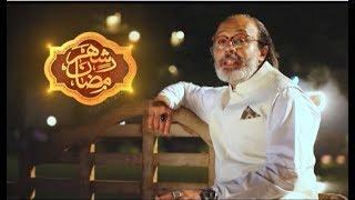 Special Ramzan Transmission with Noor ul Hassan | Shehar e Ramazan | Part 2 |  12 Jun 2018 | City42