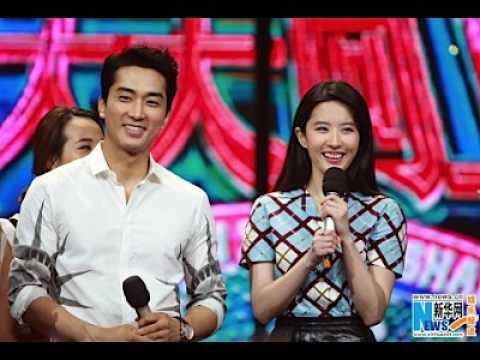 Song Seung Heon & Liu Yi Fei
