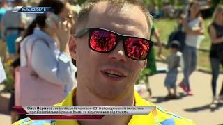 Верняев, Кваша, Абраменко и Беринчик – об Олимпийском дне в Киеве