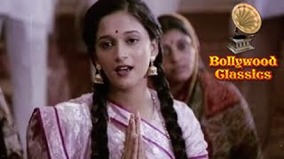 Chandra Bhaal Shobhitam Video Song | Abodh | Madhuri Dixit |Hemlata | Ravindra Jain | Old Hindi Song