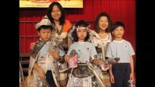 第十二屆培僑小學謝師宴~給同學一個美好回憶 (BGM:Aul
