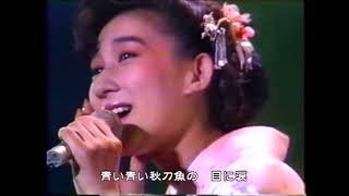 村上幸子 - 放浪記