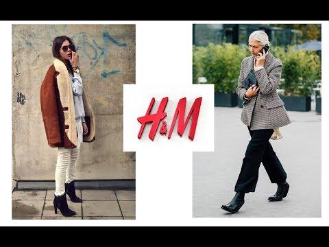 #H&M/ ОСЕНЬ 2019.Самый большой обзор!