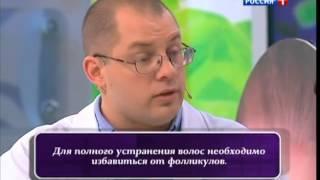 видео Шугаринг противопоказания и побочные эффекты
