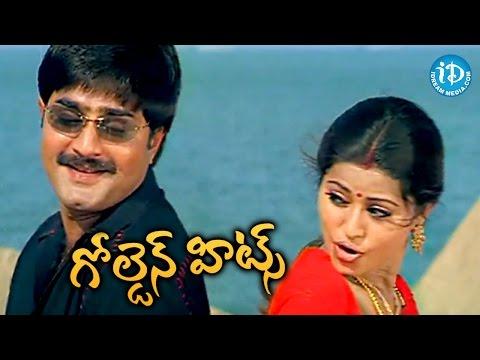 Evandoi Srivaru Movie Golden Hit Song || Adiga Brahmani Video Song || Srikanth, Sneha