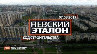 видео ЖК «Невский» у м. Водный стадион – официальный сайт, отзывы о застройщике КРОСТ