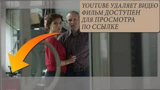 Физрук 4 Сезон 10 серия .