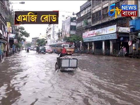 WATERLOGGING IN KOLKATA: কলকাতায় জল যন্ত্রণা
