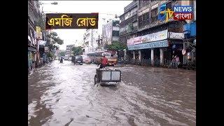 WATERLOGGING IN KOLKATA | কলকাতায় জল যন্ত্রণা | ETV News Bangla