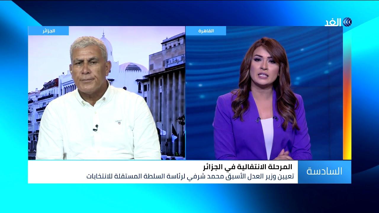 قناة الغد:عبدالرزاق صاغور: رحيل حكومة بدوي بات وشيكا بعد تدشين