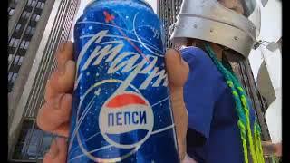 Zivert srazy pepsi зиверт сразй пепси
