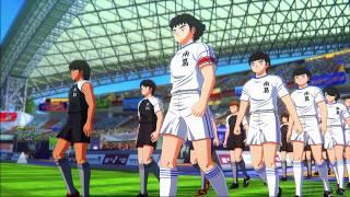 Captain Tsubasa Rise of New Champions - Full Match Gameplay