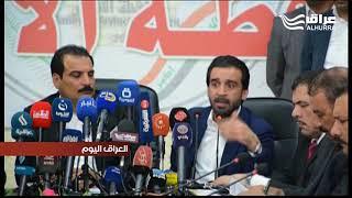 مجلس الانبار ينتخب النائب محمد الحلبوسي محافظا