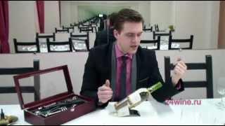 видео Наборы для вина