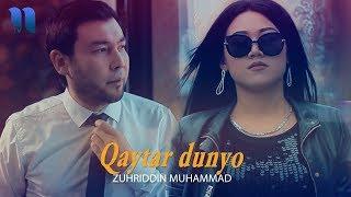 Zuhriddin Muhammad - Qaytar dunyo | Зухриддин Мухаммад - Кайтар дунё