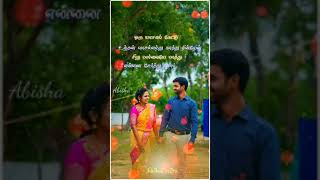 naanaga naan irunthen ne vanthai  Tamil whatsapp status  #oru yasagam ketu lyrics #AbiAni_Edits