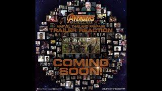 คลิปขอบคุณทุกคนที่ส่ง Infinity War Reactions