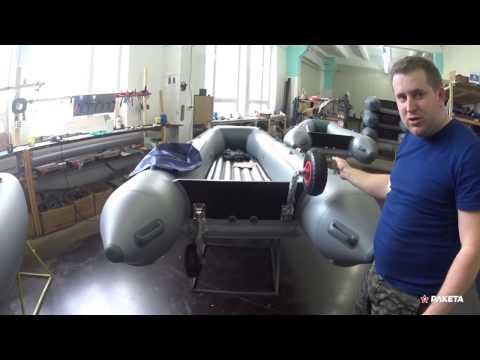 Установка транцевых колес (шасси) и стаканов на лодку ПВХ Ракета