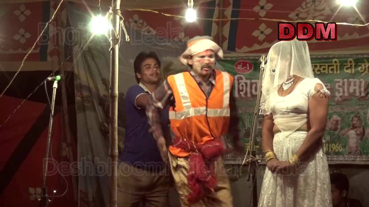 Bhojpuri Jokar Nach Program || Shivam Dance And Drama Party ...