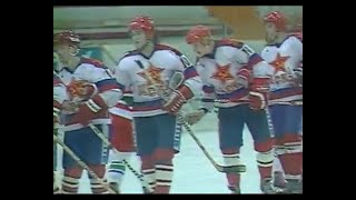 Фото 1986 CSKA (Moscow) - HC Saint-Gervais (France) 19-1 European Hockey Champions Cup