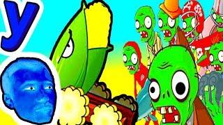 СУПЕР Растение ПРоХоДиМЦа против ЗОМБИ в ТУМАНЕ #256 ИГРА для ДЕТЕЙ - Растения против ЗОМБИ
