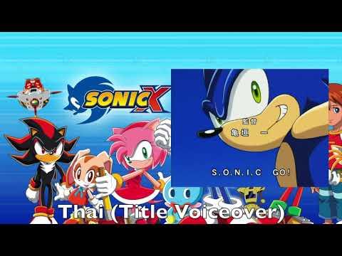 Sonic X Opening Multilanguage Comparison
