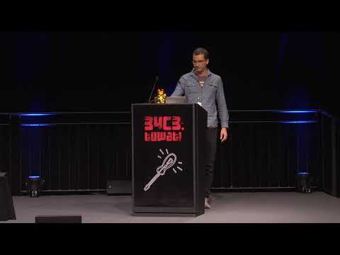 34C3 -  Defeating (Not)Petya's Cryptography