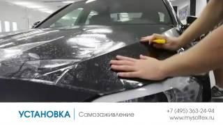 Автомобильные пленки SunTek: особенности и преимущества автопленок(Гравий – одна из главных опасностей для лакокрасочного покрытия любого авто, особенно на наших дорогах...., 2014-09-11T04:10:50.000Z)