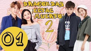 【ESP SUB】Dragon Day, ¡estás muerto! 2 ♥ EPISODIO 01 (DRAGON DAY YOU'RE DEAD 2)