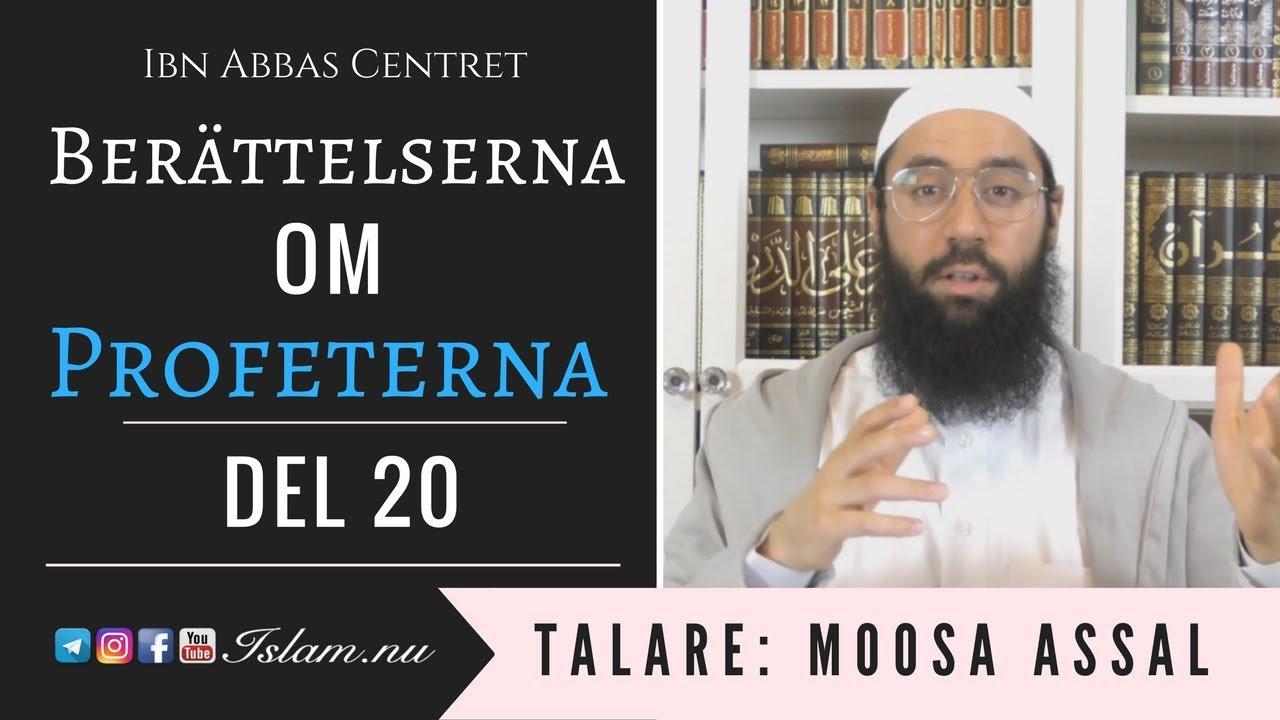 Berättelserna om Profeterna - Del 20 | Historien om Profeten Yusha bin Nun ('alayhimus salam)