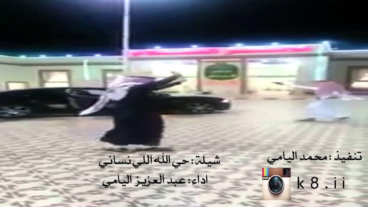 شيلة اللي نسانا ننساه