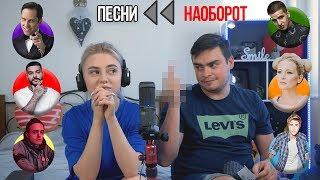 ПОEМ ПЕСНИ НАОБОРОТ С ROOM FACTORY | Максим Старосвитский