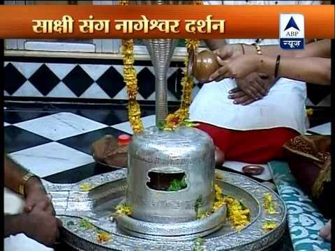Visit To Nageswara Jyotirlinga With Sakshi Tanwar