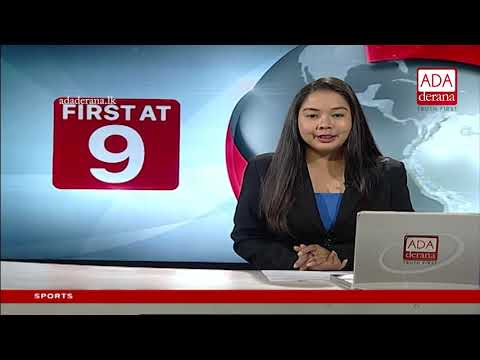 Ada Derana First At 9.00 - English News 27.10.2018