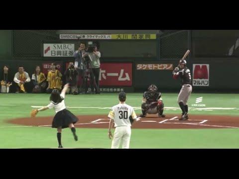 橋本環奈のノーバン始球式 10/14クライマックスシリーズ